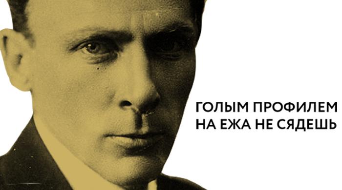 10 лучших цитат Михаила Булгакова