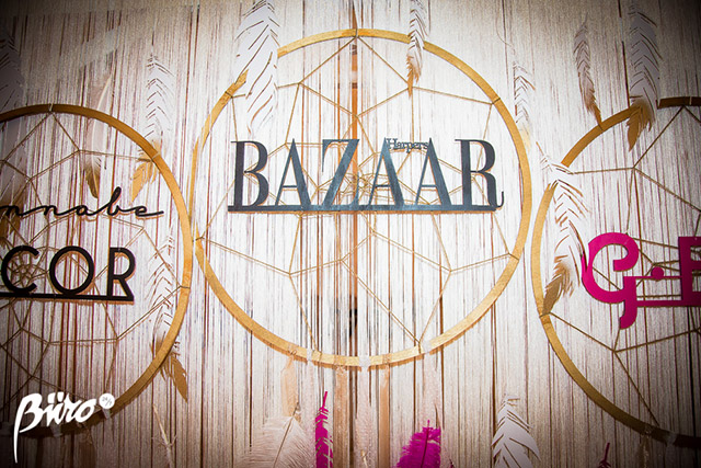 bazaar-beauty-brunch