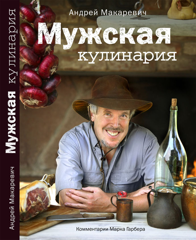 http://www.buro247.ua/images/cookbook_1.jpg
