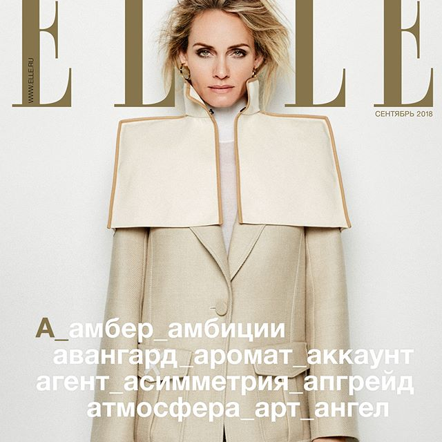 #Septemberissue @ambervalletta for @elle_russia wearing @fendi
