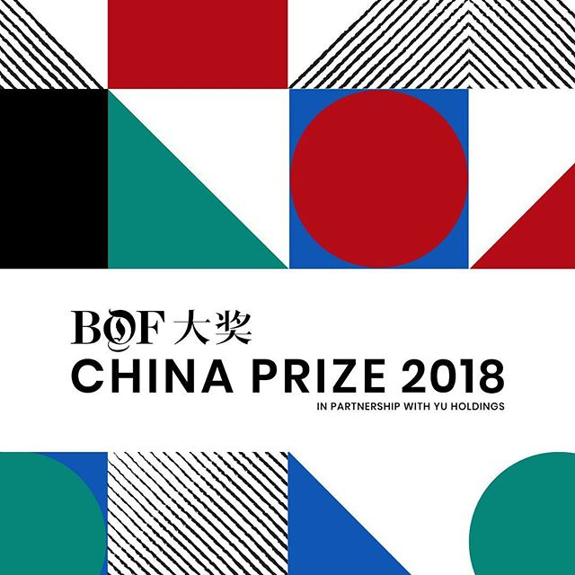Introducing the #BoFChinaPrize, a new annual award that will recognise the best in emerging fashion talent from China. While Chinese designers are growing in consumer impact, many lack the resources or industry support to take the next step in their careers or market themselves internationally. With this in mind, the #BoFChinaPrize will provide not only fashion industry recognition, but will offer the winner mentorship, industry connections, and a cash prize of $100,000.  The #BoFChinaPrize, in partnership with Yu Holdings, will take applications from November 1, 2018. In Spring 2019, a jury of fashion industry leaders will select a small group of finalists to present collections during Shanghai Fashion Week. The winner will be given a slot on the official London Fashion Week schedule in September 2019.  Stay tuned for more information about the application process and read more about the #BoFChinaPrize on businessoffashion.com/bof-china-prize