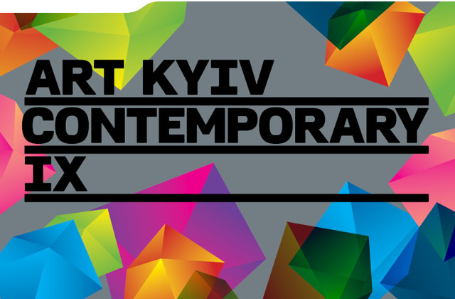 Стартует IX ART-KYIV Contemporary