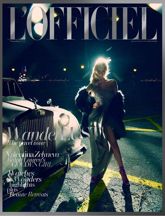 Валентина Зеляева в cover-story L'Officiel Singapore